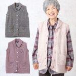 2020年敬老の日、おばあちゃんにプレゼントしたいお洋服!