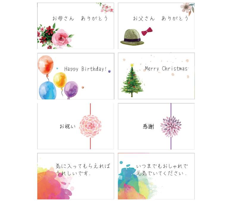 gift_r9_c1
