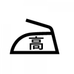 iron_high_03