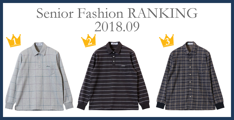 ranking_m1809