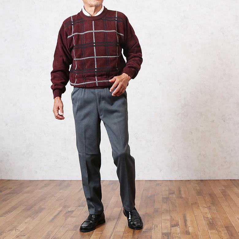 シニアファッション紳士2018年11月のコーディネートNo1
