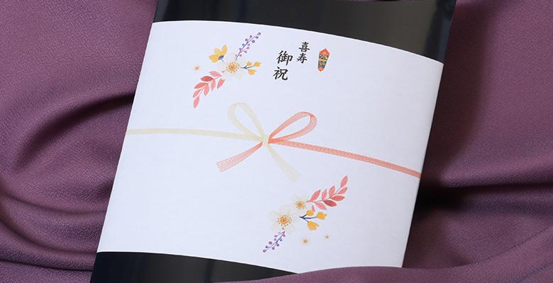 beijyu-gift