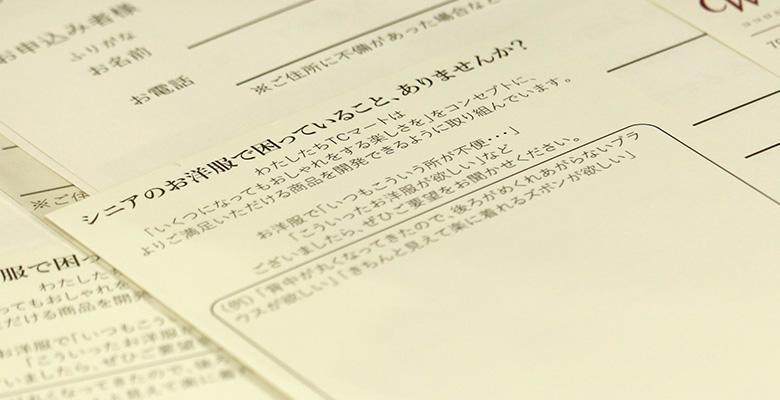 review-hagaki