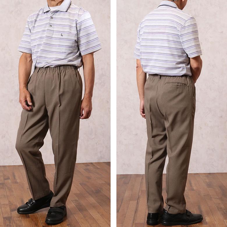高齢者 ズボン