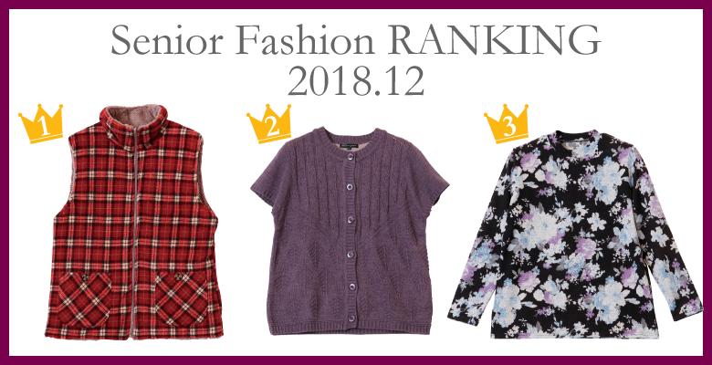 ranking_l1812