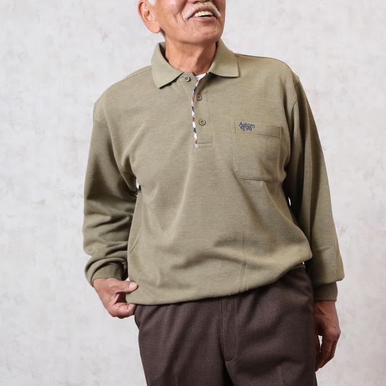 70代80代 男性ファッション