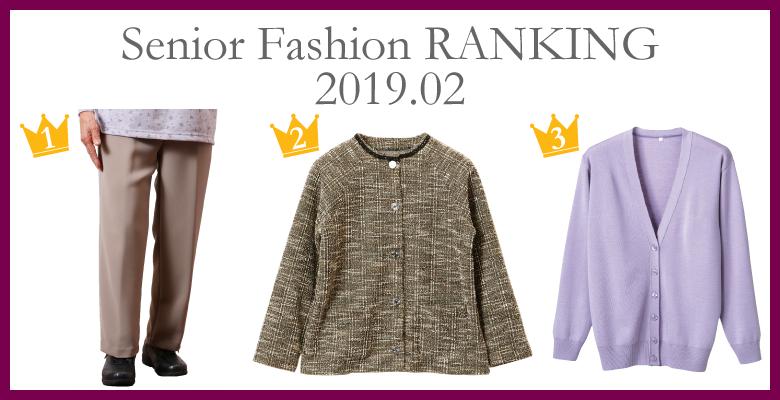 ranking_l1902
