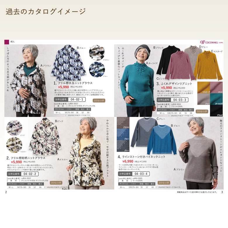 catalog_fashion-02