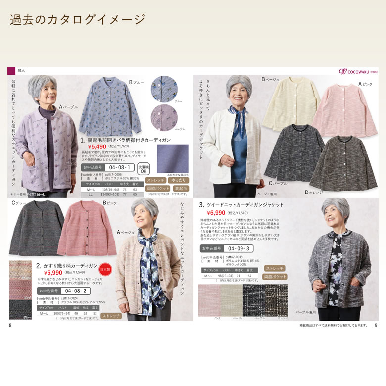 catalog_fashion-03