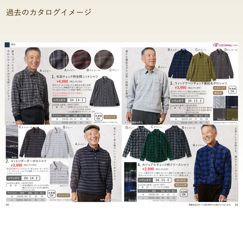 catalog_fashion-04