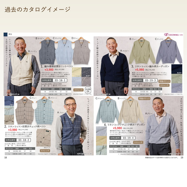 catalog_fashion-05