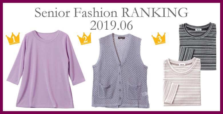 ranking_l1906