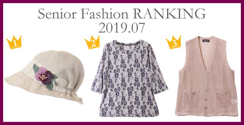 ranking_l1907