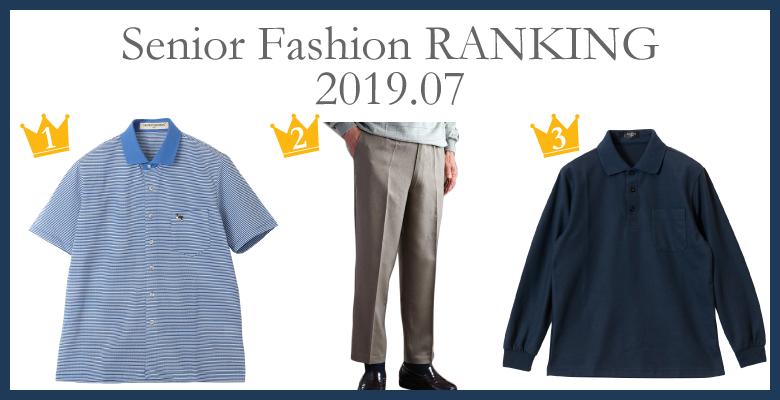ranking_m1907