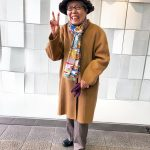 【シニアファッションコーディネート】第2回 『素敵な70代80代女性から お洒落シニアのコーディネートを学ぶ』