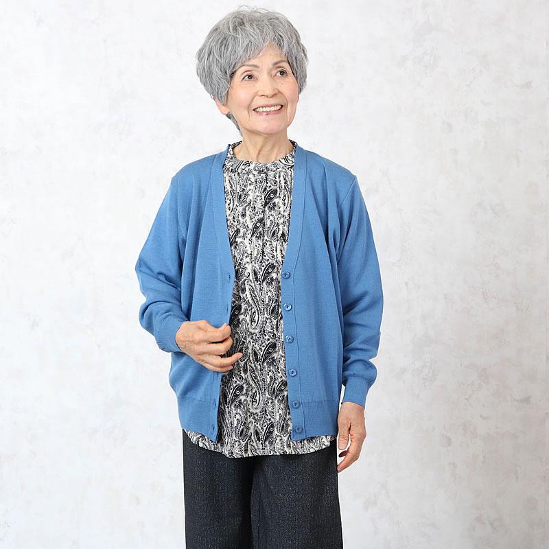 シニアファッション コーディネート
