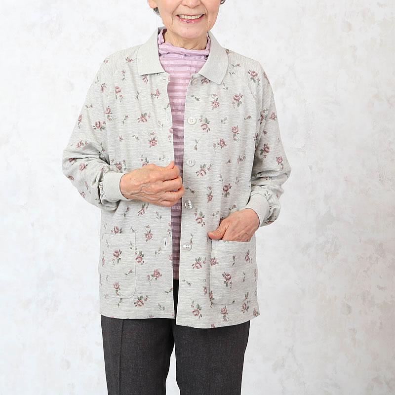 高齢者向け前開タイプの洋服