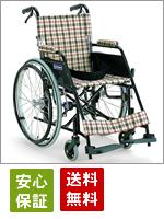 軽量自走式車椅子