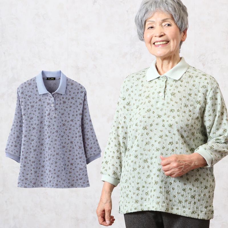 楊柳 花柄 七分袖 ポロシャツ
