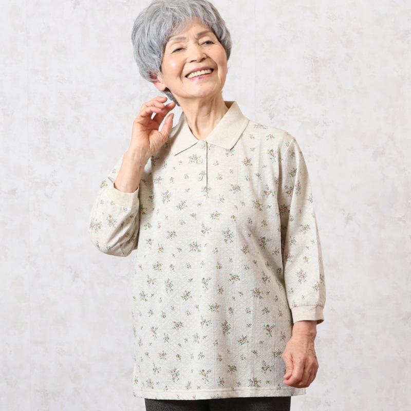 透かし柄 花柄 七分袖 ポロシャツ