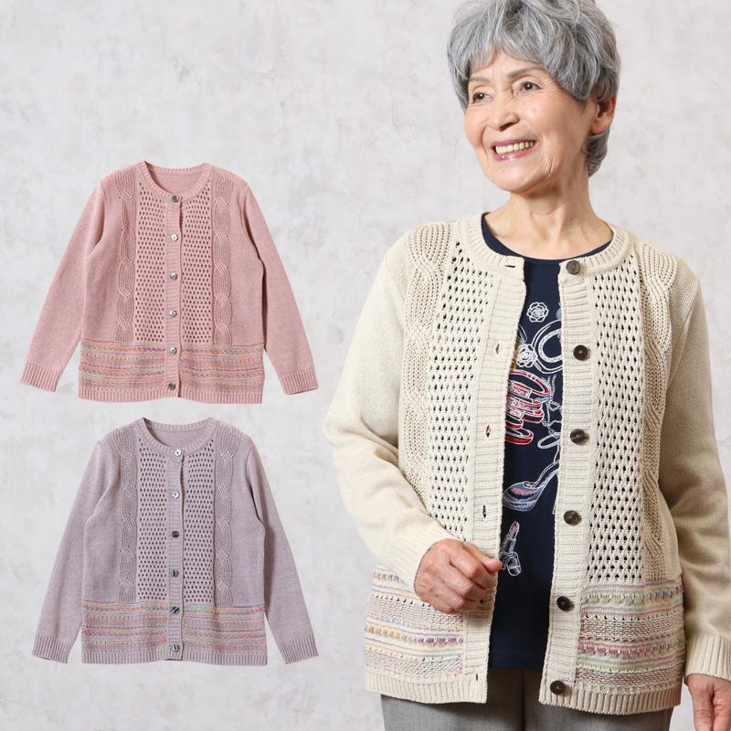 レース編み カーディガン 日本製