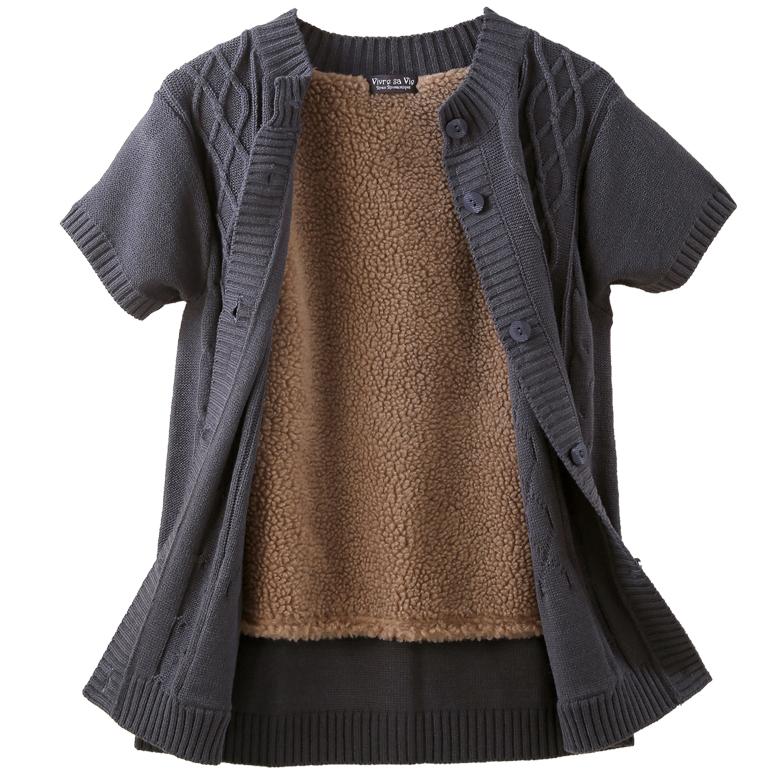 背ボア付き縄編み柄ベスト