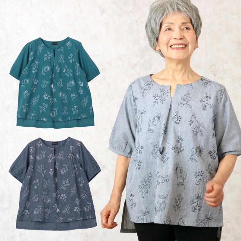 シャンブレー ボタニカル 刺繍 綿 プルオーバー 半袖