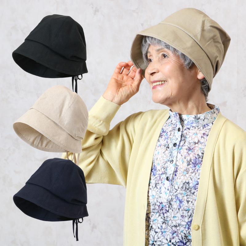 日よけ 帽子 綿麻クロッシェ キャスケット